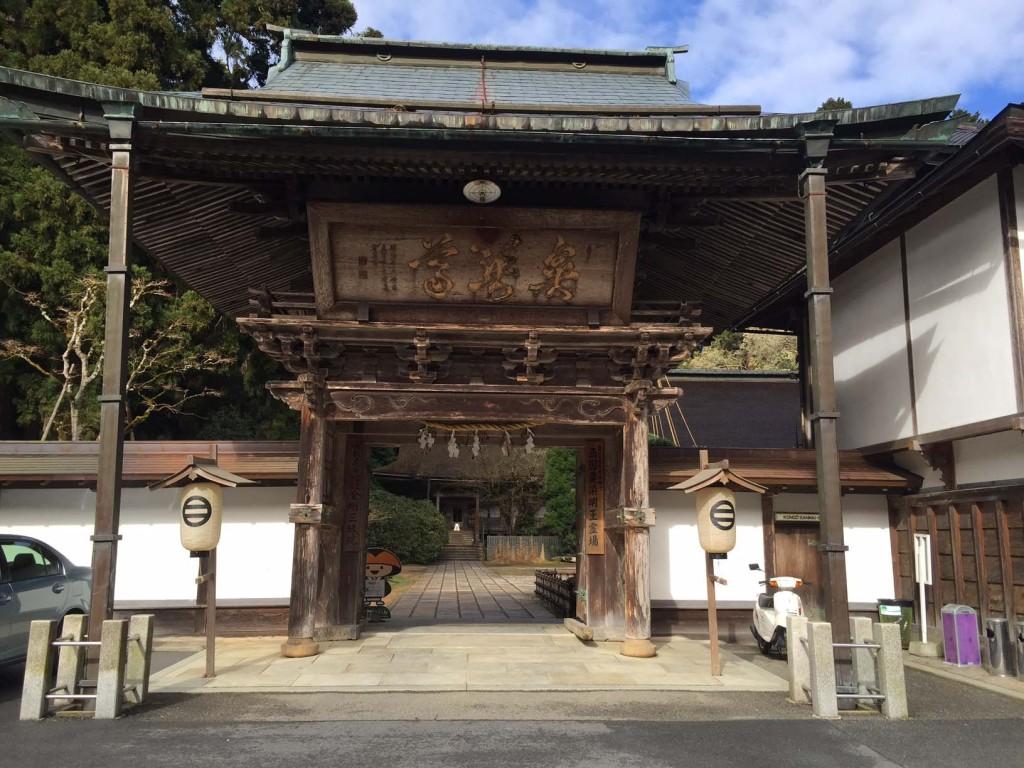 kyosan temple